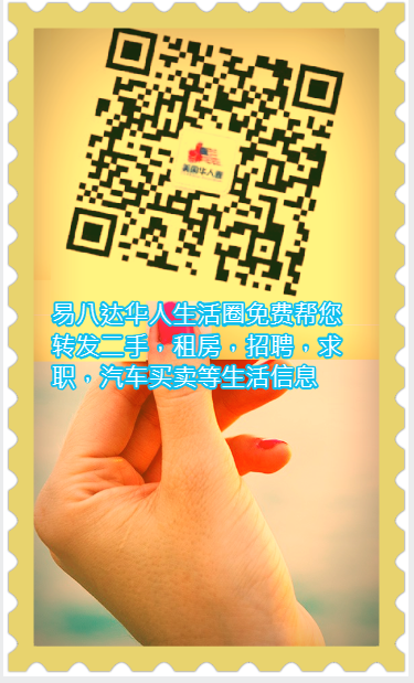 yibada_wechat_qrcode.png